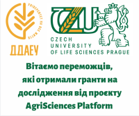 Congratulations for DSAEU's researchers awarded with mobility grants from AgriSciences Platform projects